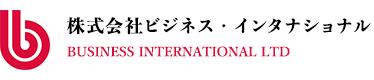 株式会社ビジネス・インタナショナル